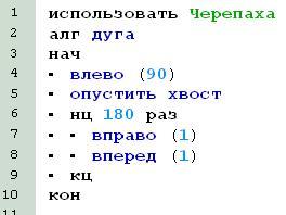 hello_html_mdb3dacd.png