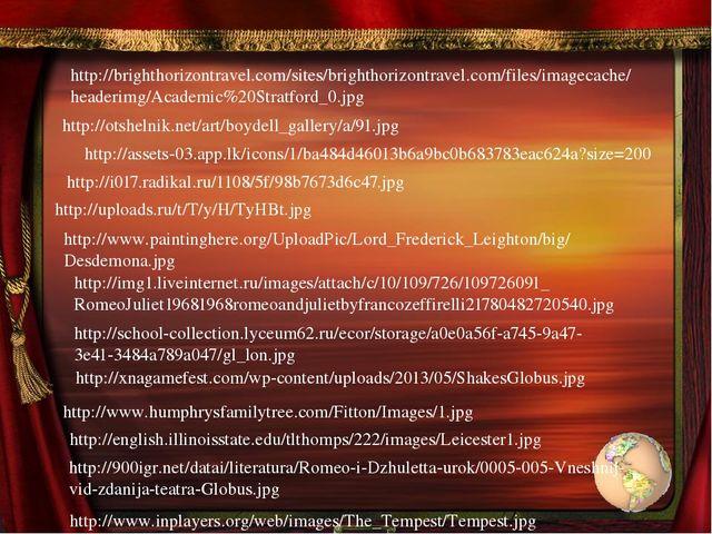 http://brighthorizontravel.com/sites/brighthorizontravel.com/files/imagecache...