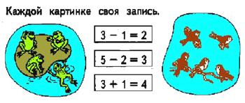 hello_html_m75cc4b2a.jpg