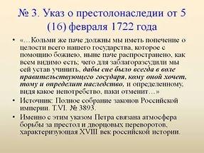 hello_html_m38a1c7f2.jpg