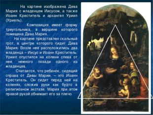 На картине изображена Дева Мария с младенцем Иисусом, а также Иоанн Крестите
