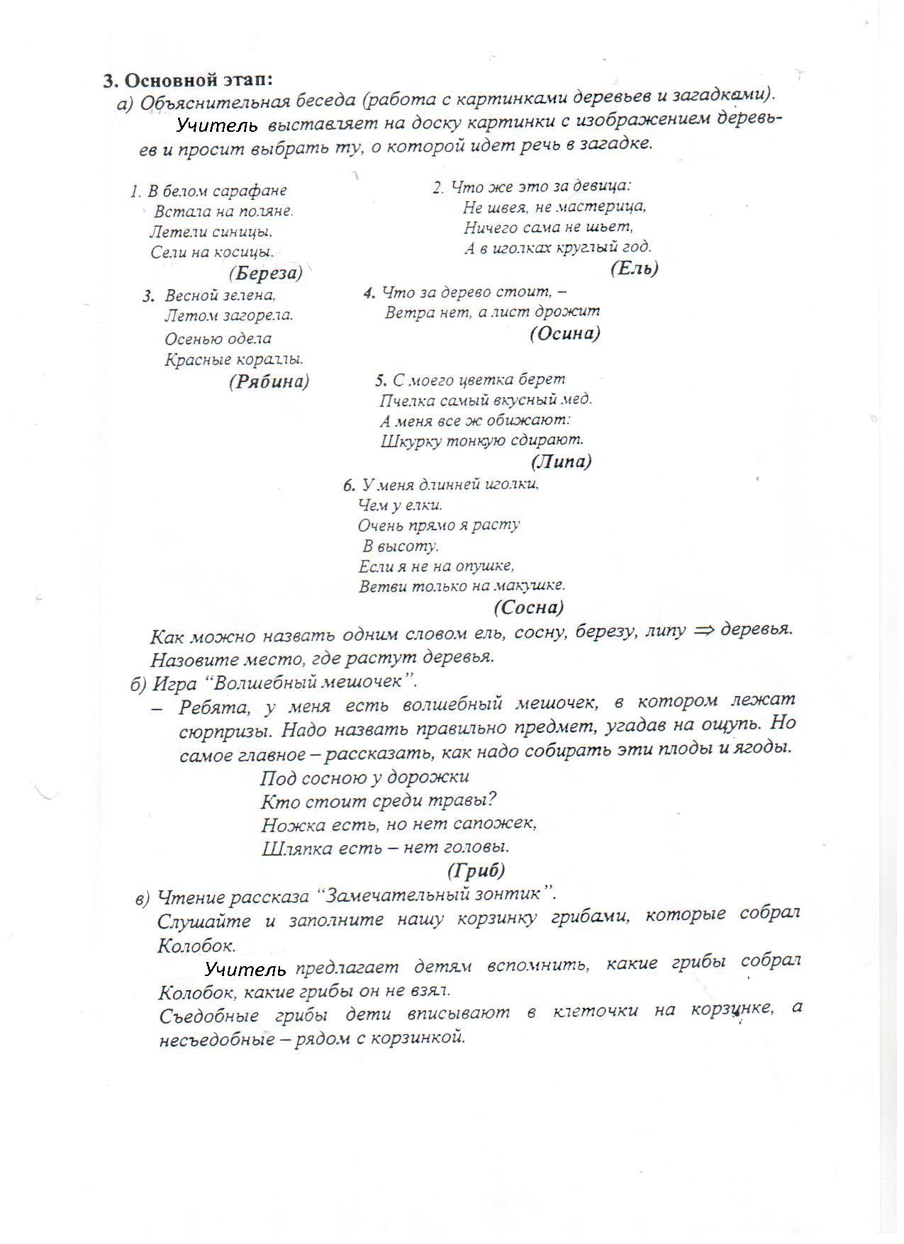 hello_html_m54ec880d.jpg