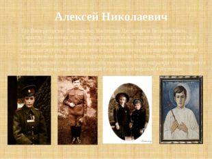 Его Императорское Высочество, Наследник Цесаревич и Великий Князь. Характер у
