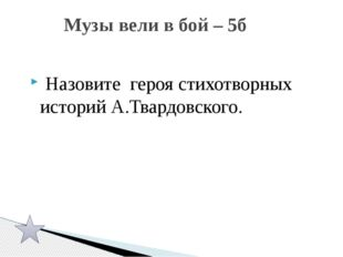 За форсирование этой реки 2438 воинам было присвоено звание Героя Советского