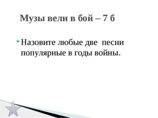 Автор симфонии, которую жители блокадного Ленинграда восприняли как символ с
