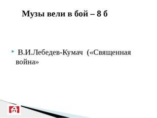 Назовите имя любого советского ученого-физика, работавшего над созданием яде