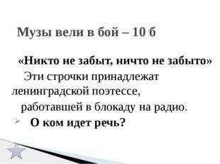 Александр Невский Александр Суворов Адмирал Ушаков Адмирал Нахимов Богдан Хме