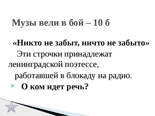 Александр Невский Александр Суворов Адмирал Ушаков Адмирал Нахимов Богдан Хме...