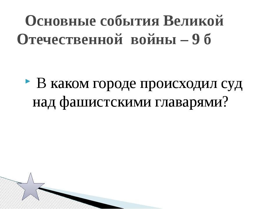 «Никто не забыт, ничто не забыто» Эти строчки принадлежат ленинградской поэт...