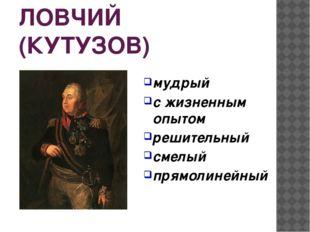 ХУДОЖЕСТВЕННЫЕ ПРИЁМЫ Аллегория (иносказание; изображение предмета, понятия и