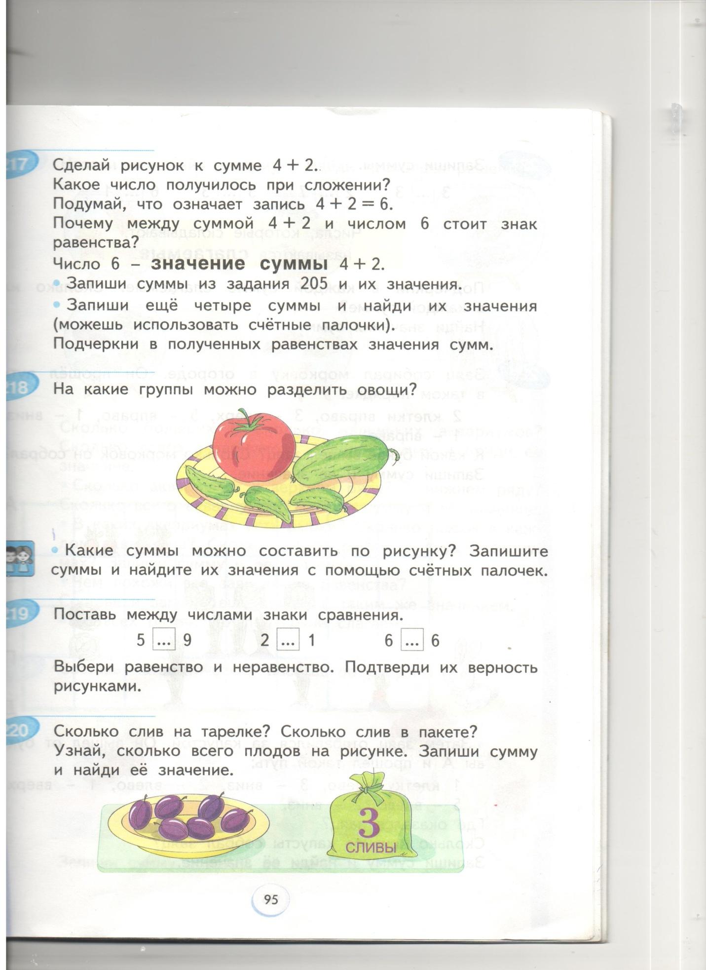 hello_html_m6665f68.jpg