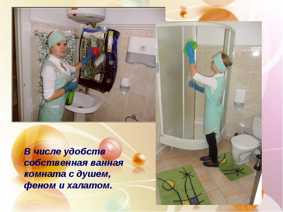 В числе удобств собственная ванная комната с душем, феном и халатом.