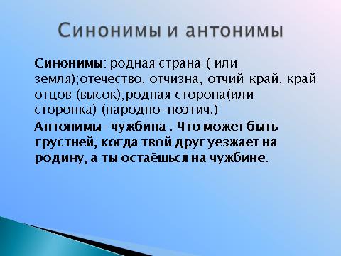 hello_html_4e26db3e.png