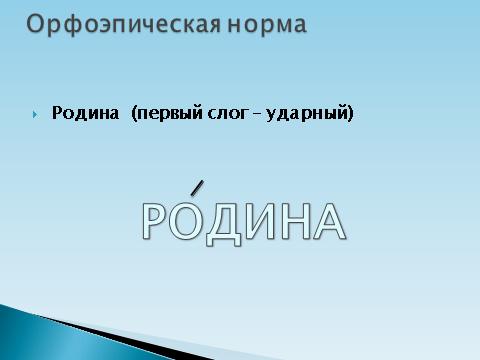 hello_html_6aadb84.png