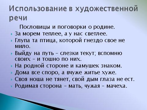hello_html_m4d05b08f.png