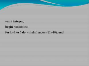 var i: integer; begin randomize; for i:=1 to 5 do writeln(random(21)-10); end.