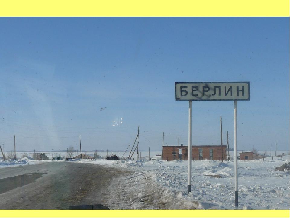 РусОбр - Всероссийский журнал Инновационные технологии в ...