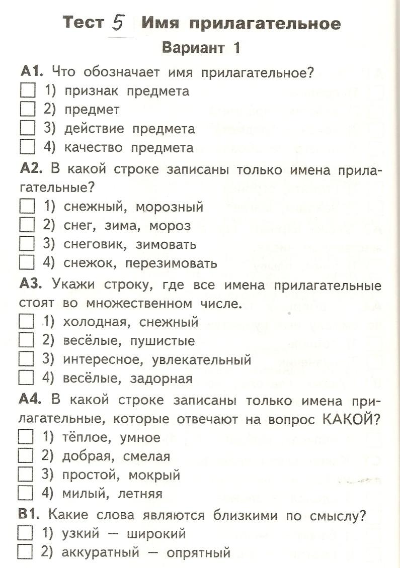 Разработка урока письмо заглавной и строчной буквы и канакина 1 класс