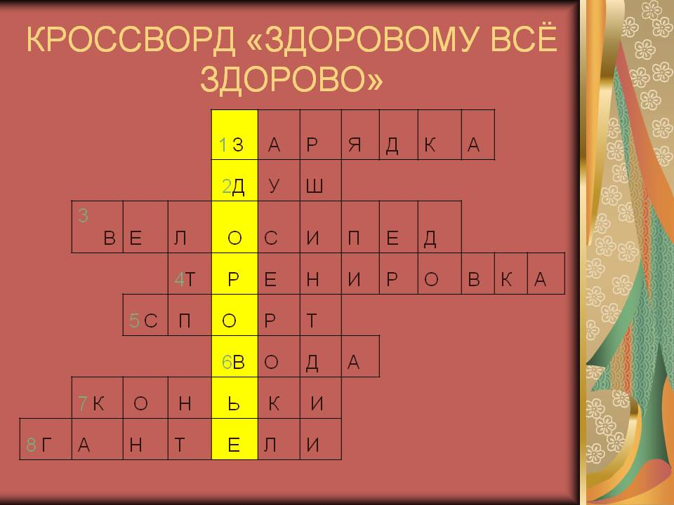 hello_html_m63e84da2.jpg