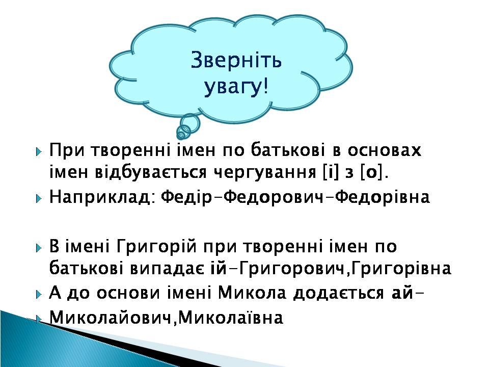 hello_html_2748b52.jpg