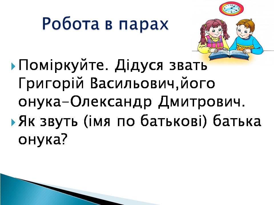 hello_html_3d7b633b.jpg