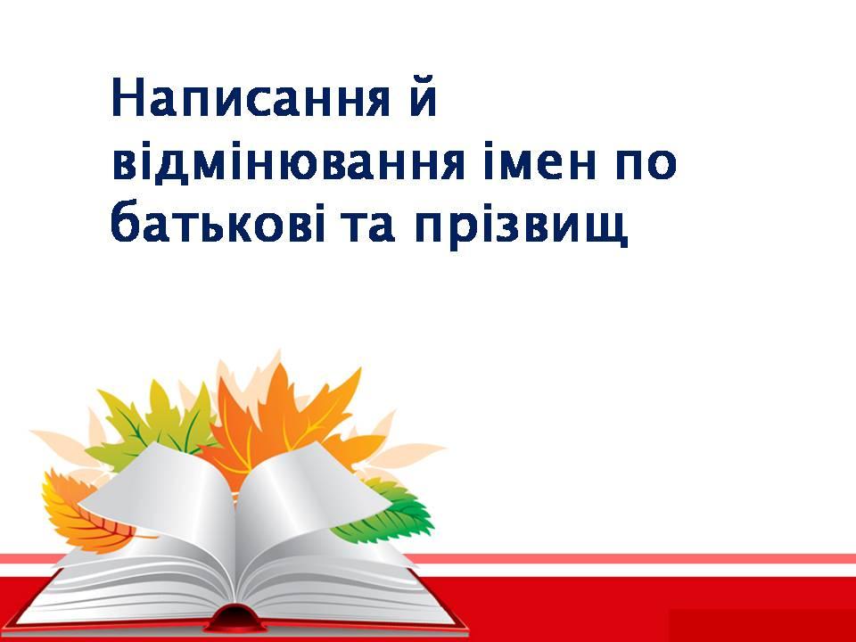 hello_html_m77354a27.jpg