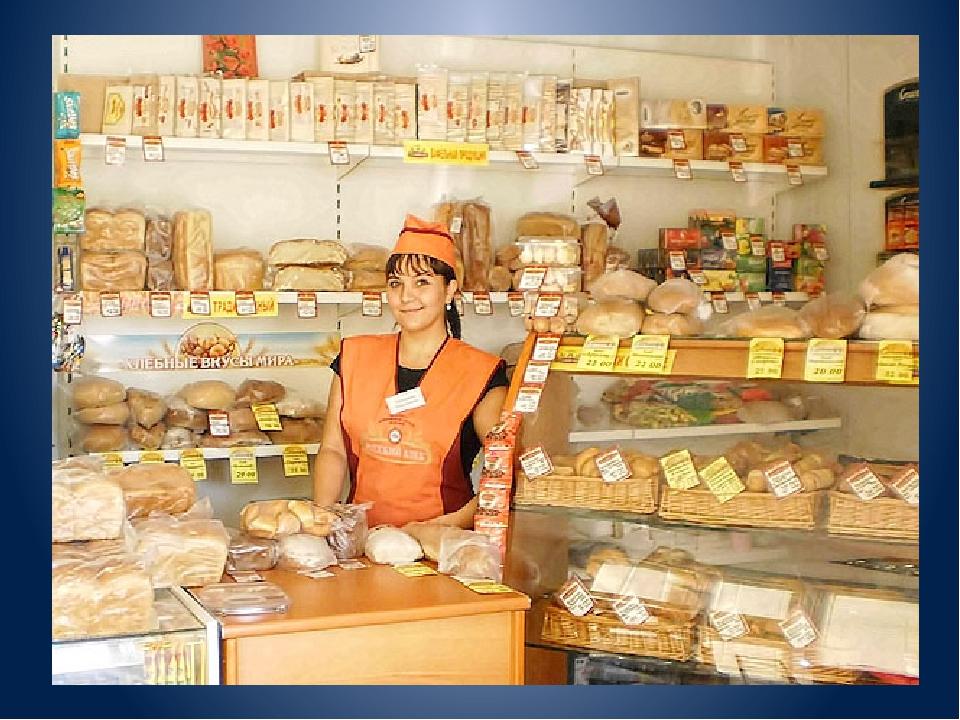 трахают вакансии продавца хлебобулочных изделий в москве женщина