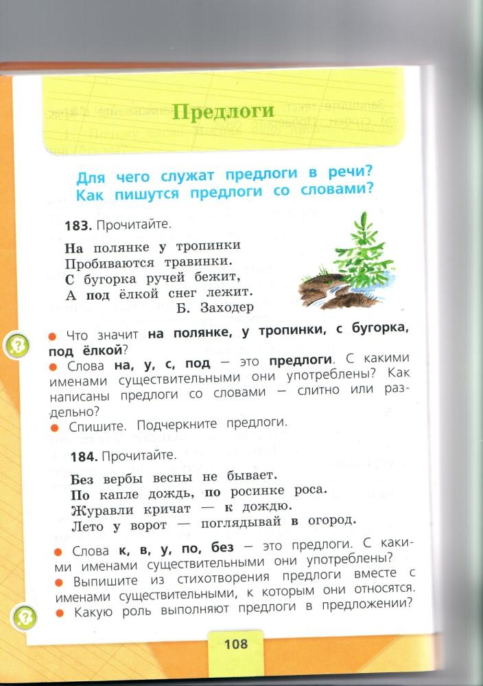 hello_html_5fa41070.jpg
