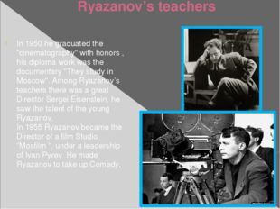 """Ryazanov's teachers In 1950 he graduated the """"cinematography"""" with honors , h"""