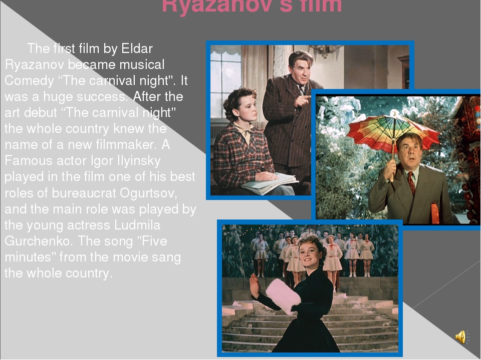 "Ryazanov's film The first film by Eldar Ryazanov became musical Comedy ""The c..."