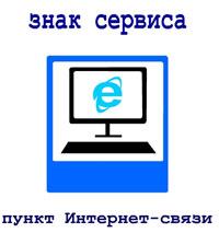 hello_html_2ffbd9c1.jpg