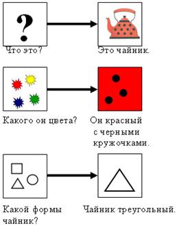 hello_html_m68d4ec5c.jpg