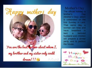 Mother's Day The official holiday is Mother's Day (Mother's Day), which is c