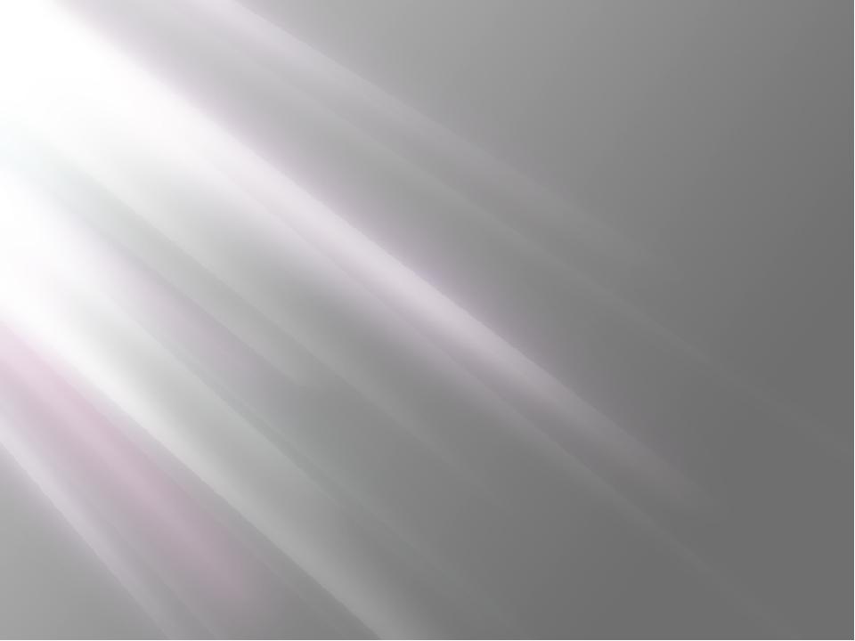 ДНЮ СНЯТИЯ БЛОКАДЫ ЛЕНИНГРАДА ПОСВЯЩАЕТСЯ…
