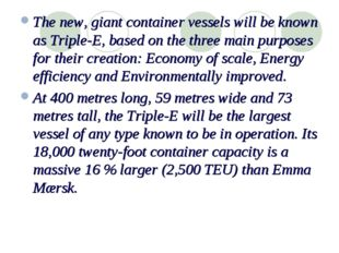 The new, giant container vessels will be known as Triple-E, based on the thre