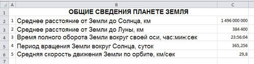 hello_html_m2ef9116a.jpg