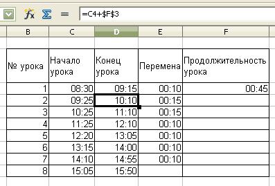 hello_html_m396d854b.png