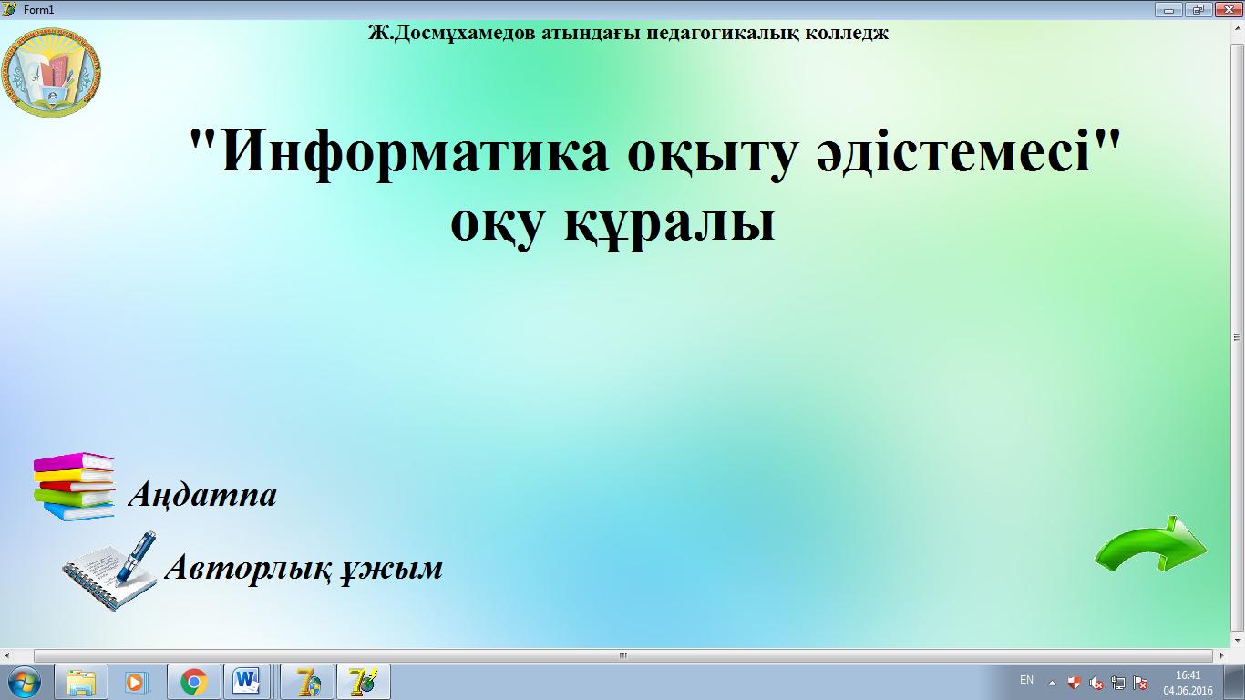 hello_html_m6a7e8ebb.png
