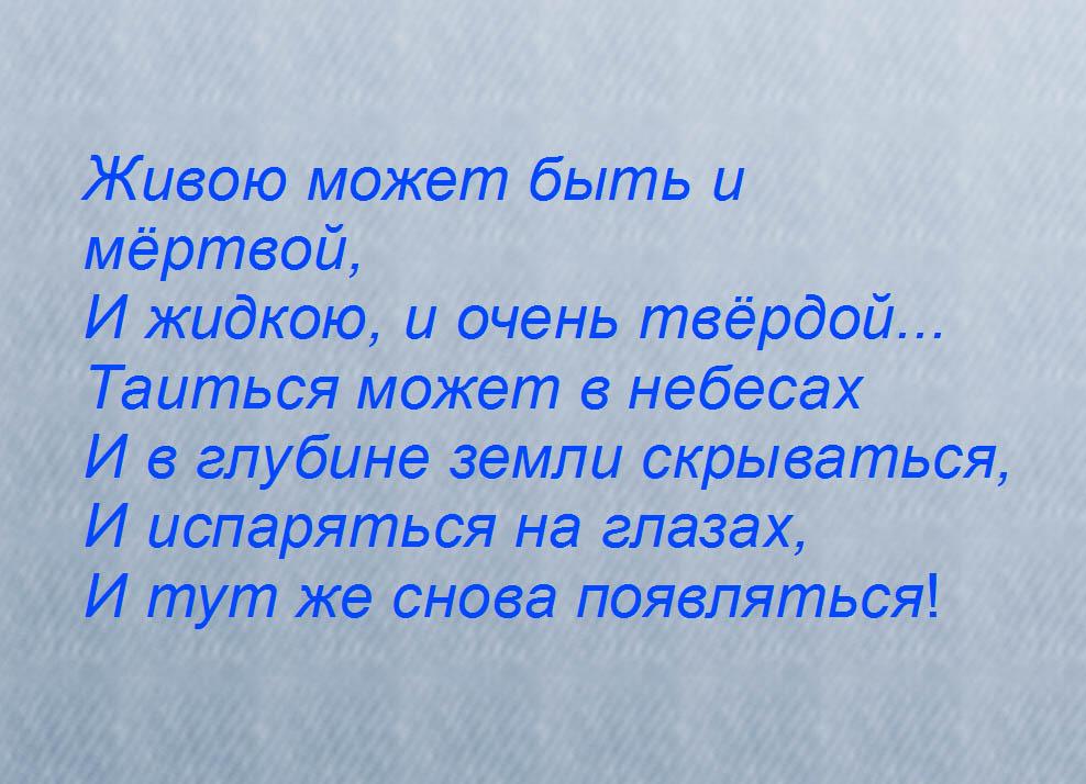 hello_html_m53cb1d86.jpg