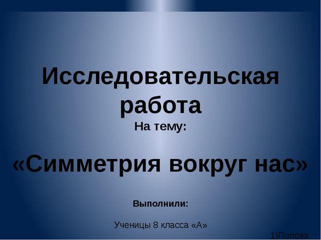 Федеральное государственное казённое общеобразовательное учреждение «Средняя...