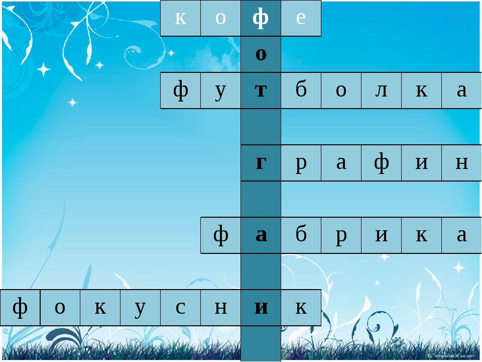 к о ф е о ф у т б о л к а г р а ф и н ф а б р и к а ф о к у с н и к