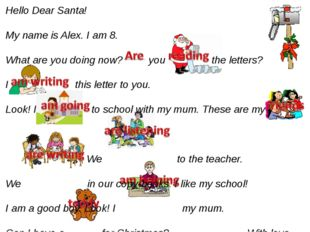 Hello Dear Santa! My name is Alex. I am 8. What are you doing now? you the le