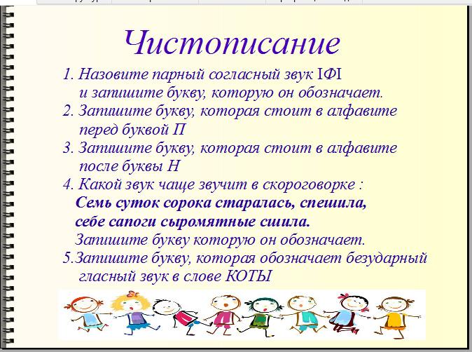 hello_html_79aac540.jpg