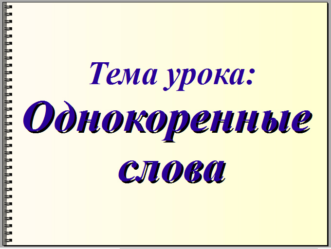 hello_html_m352014b7.jpg