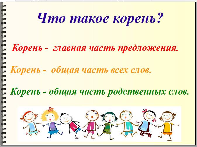 hello_html_m3a4b301a.jpg