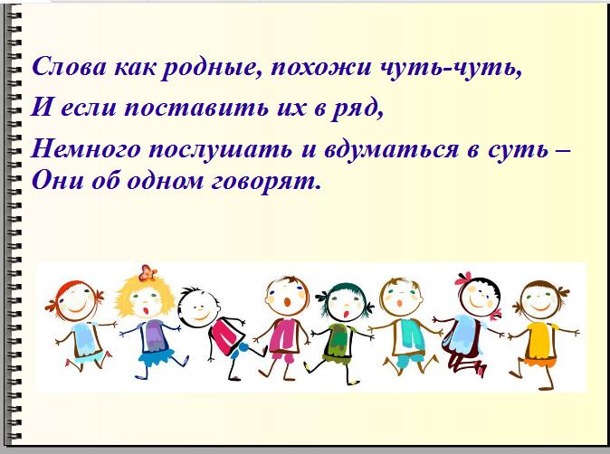 hello_html_m607f2853.jpg