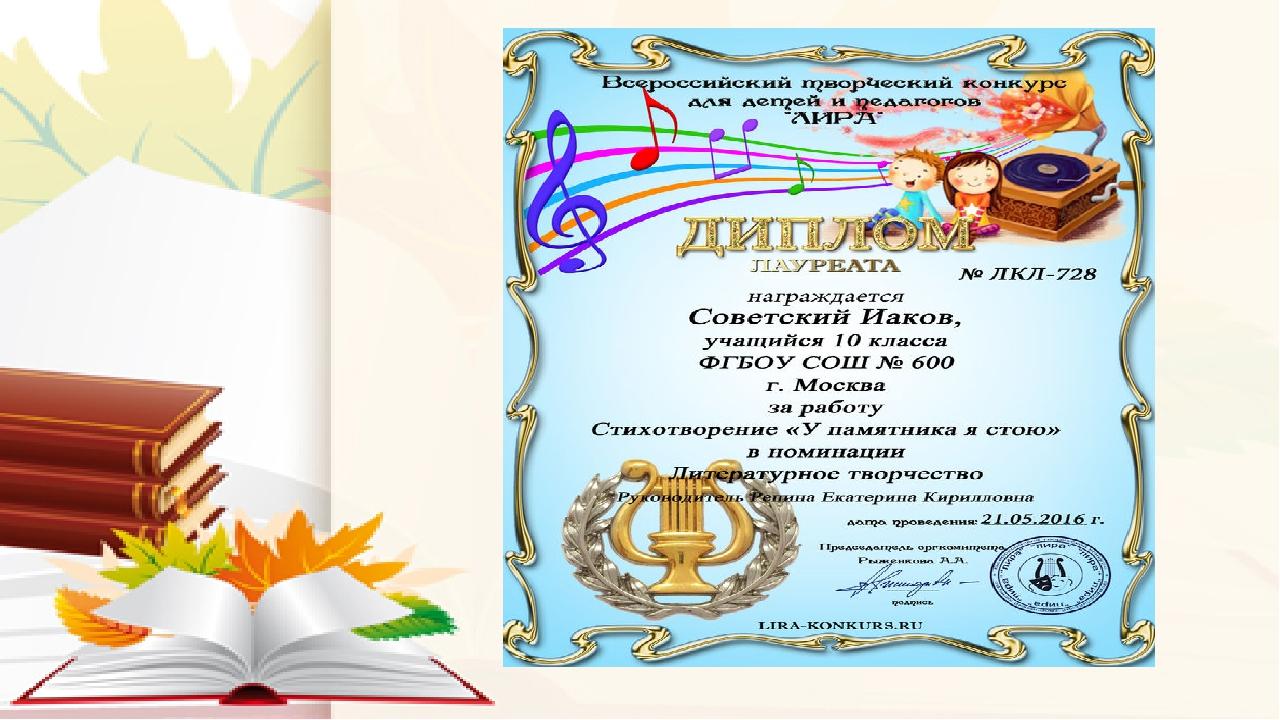 Отчет об участии в олимпиадах и конкурсах учащихся