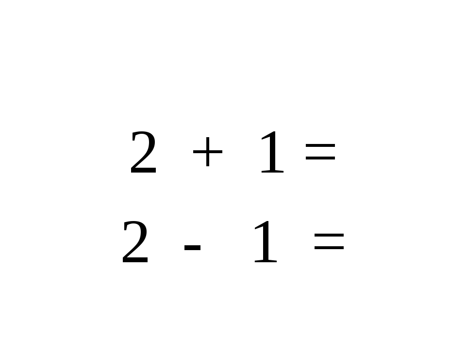 2 + 1 = 2 - 1 =