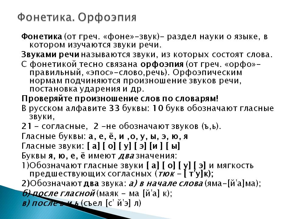 hello_html_18c60440.jpg