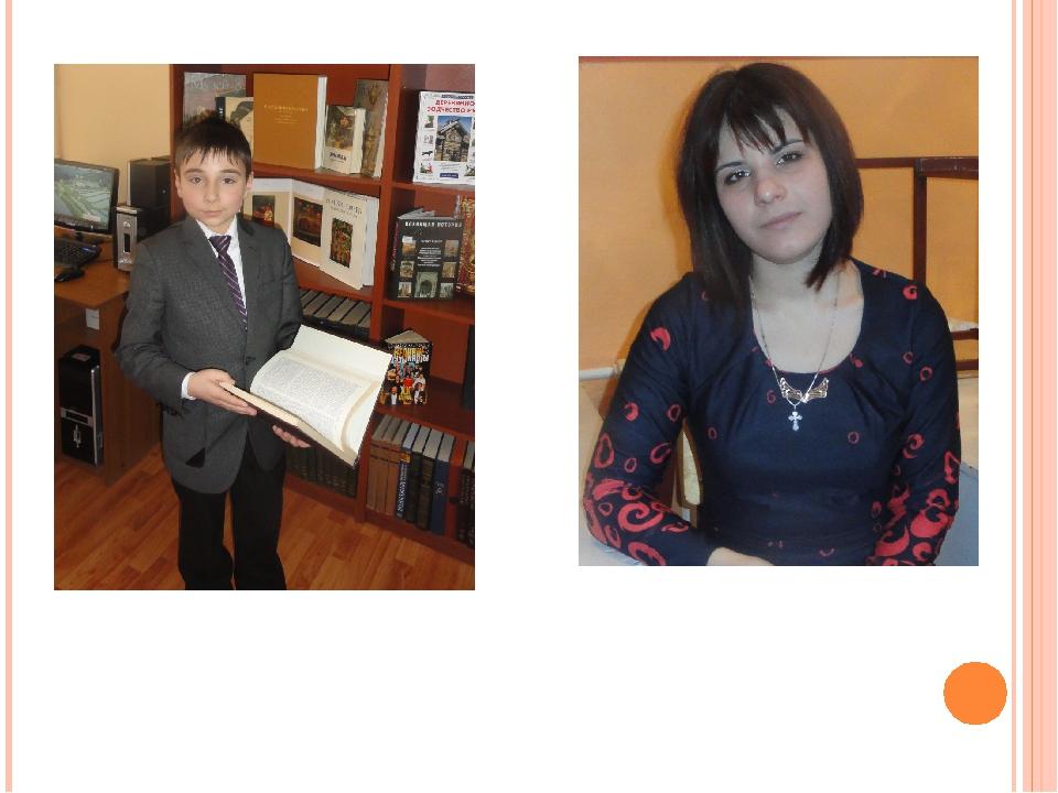 Автор работы: Коцлов Александр Ученик 3 «В» класса МБОУ СОШ № 43 г.Владикавк...